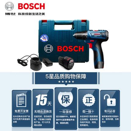 Bosch   Dụng cụ bằng điện  Máy khoan cầm tay Bosch 12 viên đa năng có thể sạc lại súng lục khoan tuố