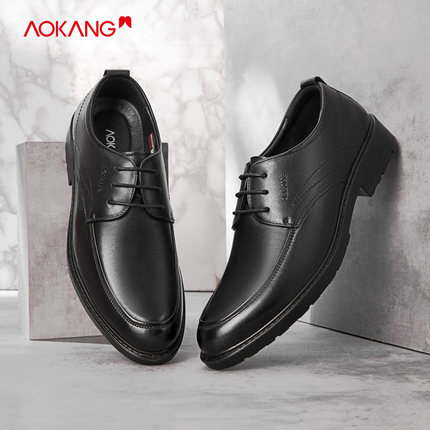 Aokang  thị trường giày nam Aokang chính thức cửa hàng giày da nam đi làm kinh doanh giày da giày ho