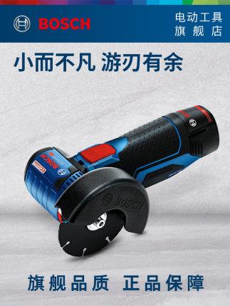 Bosch   Dụng cụ bằng điện  Bosch Little Iron Man Kim loại Gỗ thủy điện Ống nhựa Ngói nhỏ Máy cắt góc