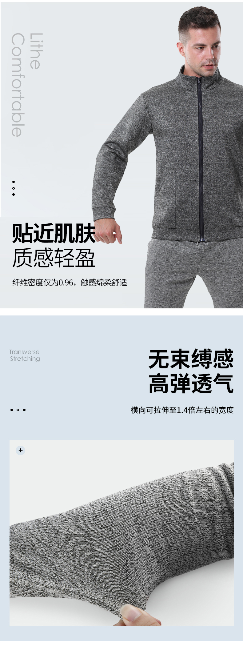 Trang phục bảo hộ Cut proof clothing, body armor, high and low collar, stab proof, cut proof, invisi