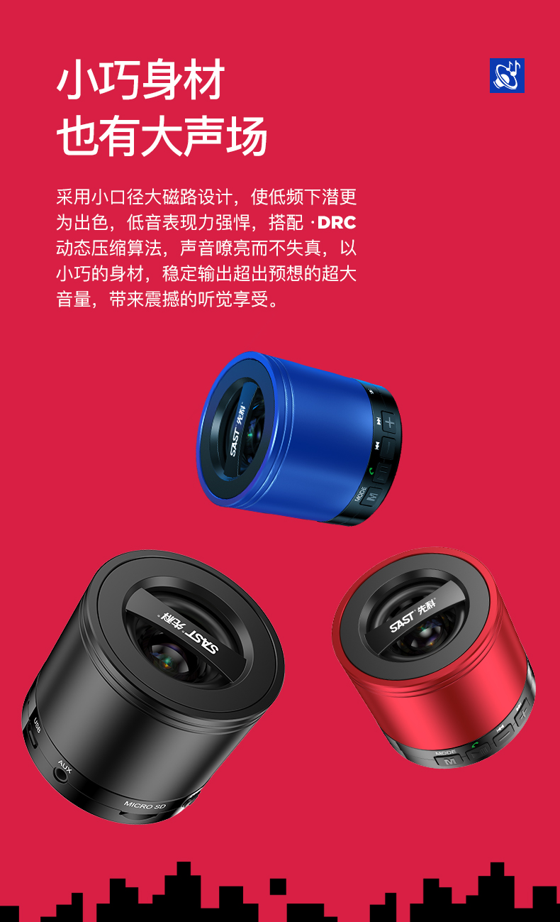 Loa Bluetooth SECCO n612 Bluetooth speaker, mini sound, wireless portable, mobile phone, extra large