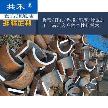 Gonghe Ống đúc  20 # 45 ống thép liền mạch mỏng và dày chính xác ống sắt ống rỗng ống tròn bằng thép