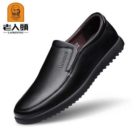 Giày mọi đế thấp Giày nam cổ nam 2020 mùa xuân nam kinh doanh giày da nam giản dị cộng với nhung mềm