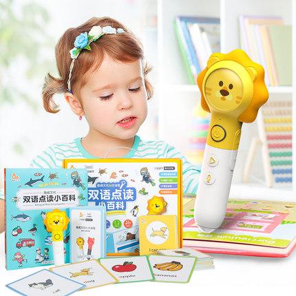 Tmall Máy học ngoại ngữ  Elf Trẻ thông minh AI Đọc bút Điểm Robot Máy học sớm Câu chuyện Máy học son