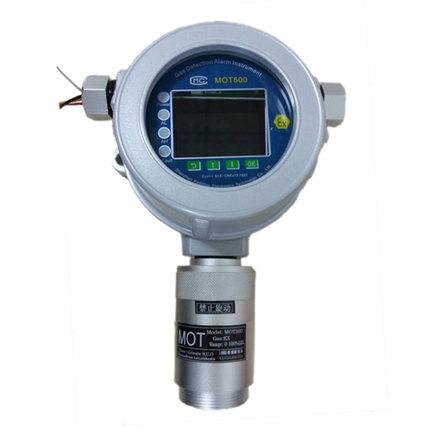 Thiết bị dò khí gây cháy nổ Đã sửa lỗi báo cháy khí hồng ngoại JA500-EX 0-100% LEL