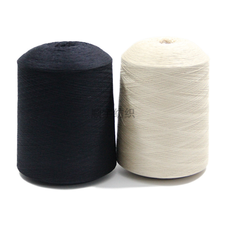 SHUNYU Sợi tơ lụa Nhà máy Outlet Sợi tơ tằm Sợi 2 / 60NM80 20 Sợi tơ tằm nhúng sợi Hỗ trợ nhuộm sợi