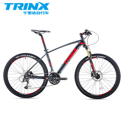 TRINX Xe đạp leo núi Trinidad X1 Speed Mountain Cross Country Bike Men and Women 27 Speed Youth Stud