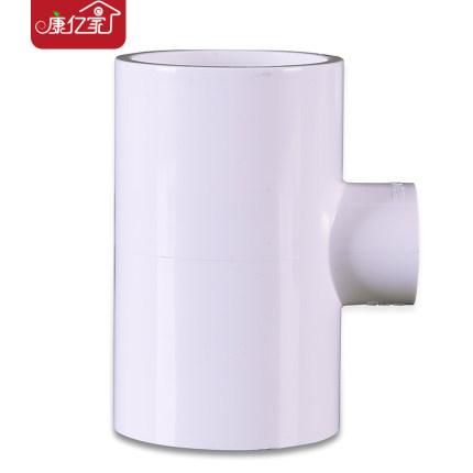 LESSO Ống nhựaLiansu PVC Giảm Tee Tiêu chuẩn quốc gia UPVC Phụ kiện ống nước bằng nhựa Giảm Tee Giảm