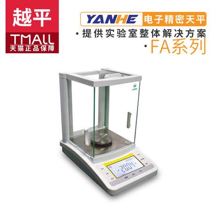 YUEPING  Dụng cụ phân tích Cân bằng phân tích điện tử Thượng Hải Yueping FA2204B / FA2104B 0,1mg Một