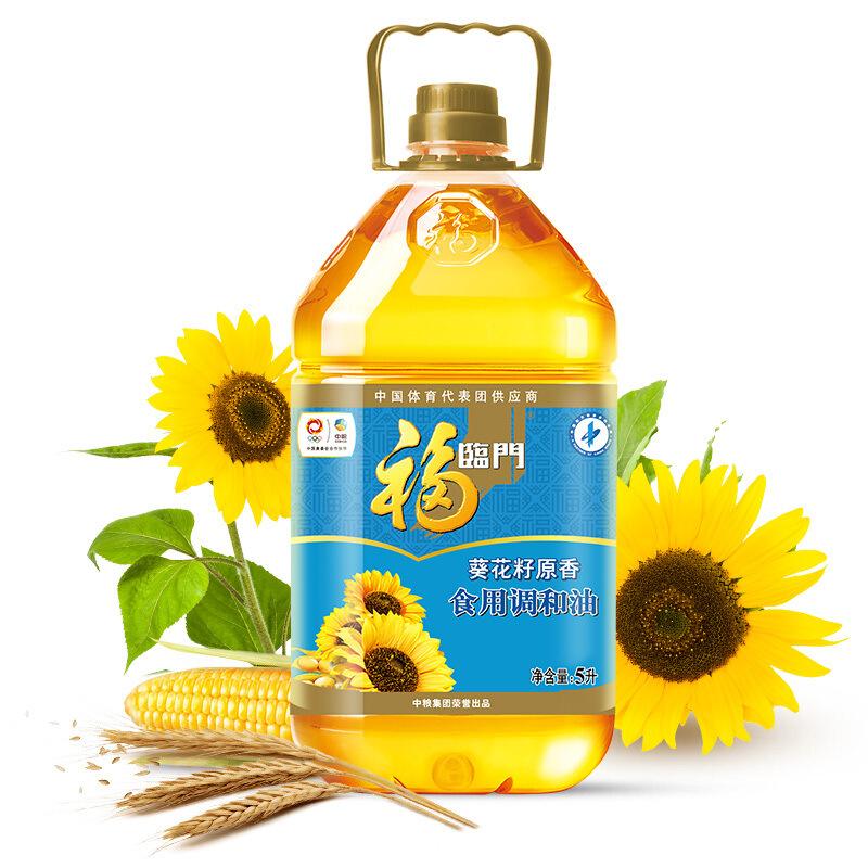 Fulinmen NLSX dầu thực vật Hạt hướng dương có mùi thơm Cây ăn được Dầu pha trộn 5L COFCO Sản xuất dầ