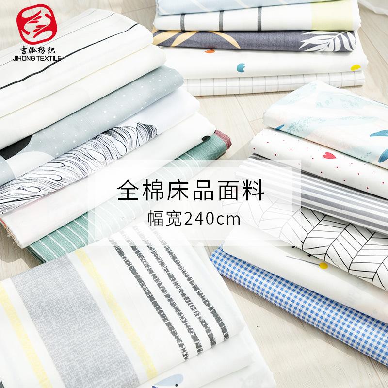 JIHONG TEXTILE Vải Chiffon & Printing 240cm rộng bốn mảnh nhà dệt bông bộ đồ giường vải lanh giường