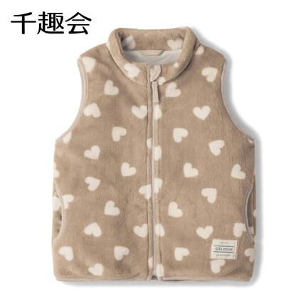 Qianquhui Áo ba lỗ  / Áo hai dây trẻ em  quần áo trẻ em nam nữ kho báu giả da cừu mềm dây kéo không