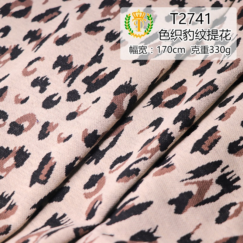 TAIDA Vải Yarn dyed / Vải thun có hoa văn Nhà máy trực tiếp thời trang nhuộm sợi da báo hoa văn nam