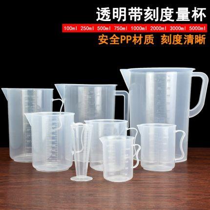 UTSUWA  Dụng cụ đo lường  Cup ml tỷ lệ nướng trà cửa hàng cốc đo nhựa với quy mô ấm đun nước lạnh cô