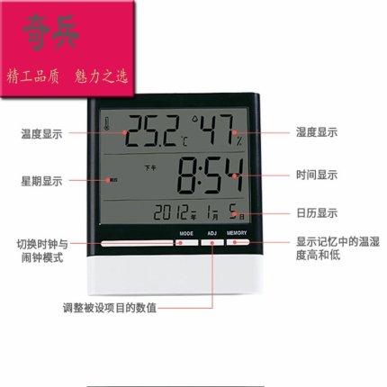 Honeywell  Đồng hồ đo nhiệt độ , độ ẩm Nhiệt kế hộ gia đình trong nhà độ chính xác cao độ ẩm chính x