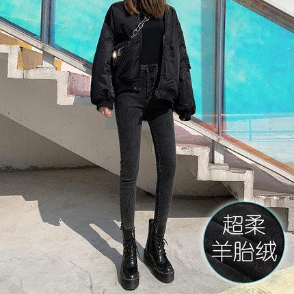 Michelin Ý quần Jean  2020 xuân xám đen cộng với quần jeans nhung nữ cao eo thon giảm béo 2019 quần
