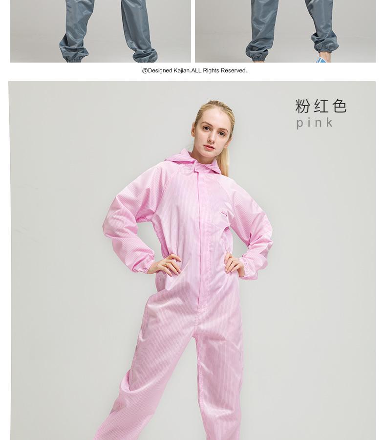 Trang phục bảo hộ Antistatic work clothes dustproof clothes dustproof clothes spray coat industrial