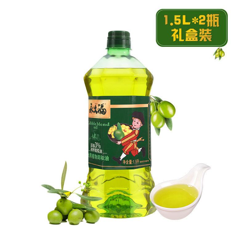 YONGJIUDU NLSX dầu thực vật Các nhà sản xuất Bán buôn 1,5L Dầu ô liu pha trộn Ký túc xá Hộ gia đình