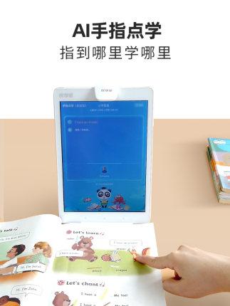 Youxue Máy học ngoại ngữ  Máy học máy tính bảng học sinh xuất sắc Umix6 128G có thể gọi mạng 4G trư
