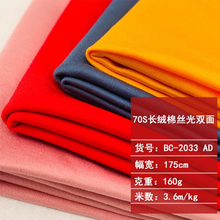 Vải dệt kim 70 áo cotton dài chủ yếu 2020 mùa xuân và mùa hè nam và nữ mới Áo thun vải dệt kim nhà m