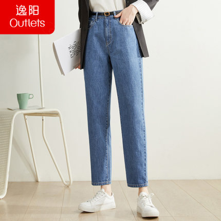 quần Jean  Yiyang cửa hàng2020 mùa xuân mới quần ống rộng quần harem cha chín điểm quần cà rốt giải