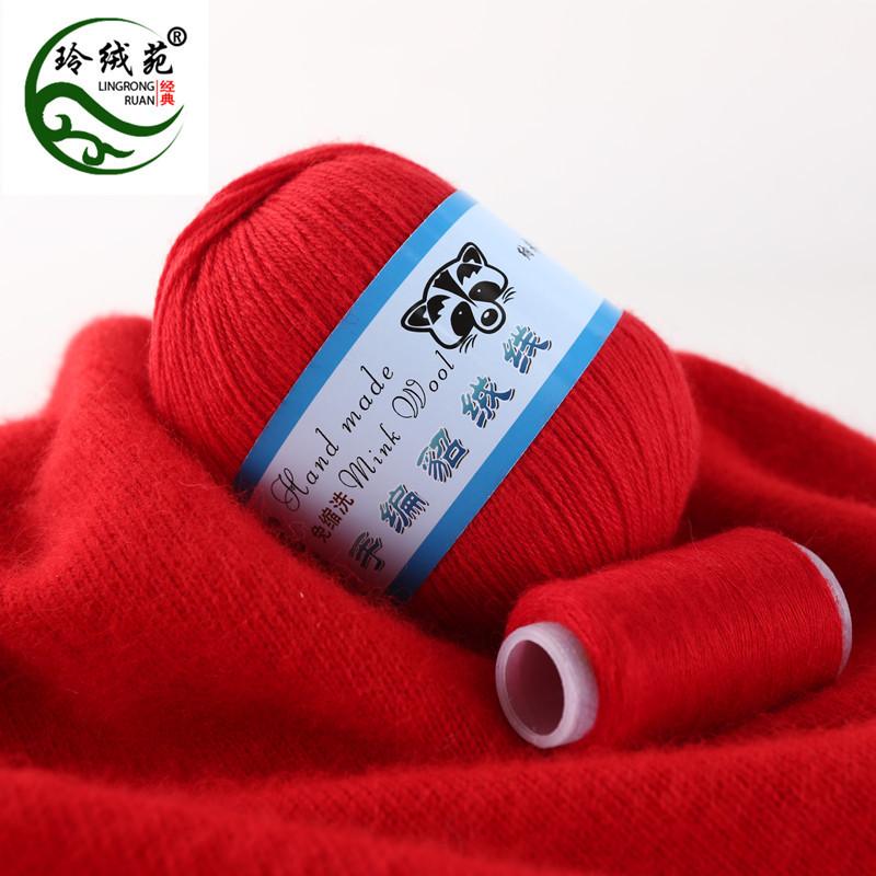LINGRONGWAN Sợi dệt Nhà sản xuất cung cấp sợi len lông chồn chính hãng dệt kim chồn sợi len nhóm sợi