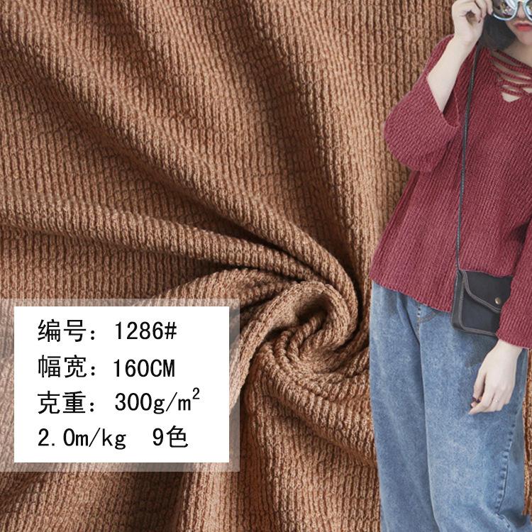 JIAYING Vải Rib bo Nhà máy Outlet Wool Dày Stitch Ribbed Wool Fabric Phụ nữ Hàn Quốc Thời trang Vải