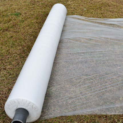 Màng che phủ nhà kính Vật liệu nông nghiệp màng trắng màng cách nhiệt giữ ẩm màng nông nghiệp thổi m