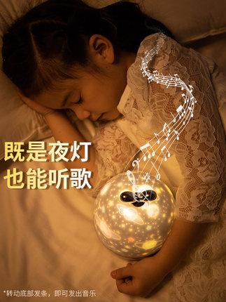 Đồ chơi phát sáng  Starry sky light máy chiếu đồ chơi trẻ em cô gái bé lãng mạn xoay nhạc hộp phòng
