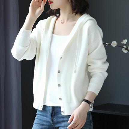 Light Girl Áo khoác Cardigan  Tháng 2 và tháng 8 áo len trùm đầu nữ 2020 mùa xuân và mùa thu mới áo