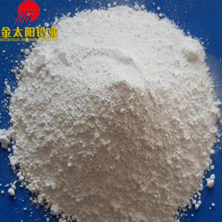 Goldensun Thị trường Hoá chất Zirconium Silicate Hóa chất mịn cho men Bột màu vô cơ Chất độn gốm