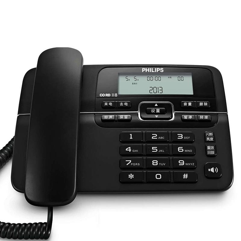 Philips Điện thoại cố định Philips CORD118 điện thoại cố định loại cơ sở điện thoại văn phòng không