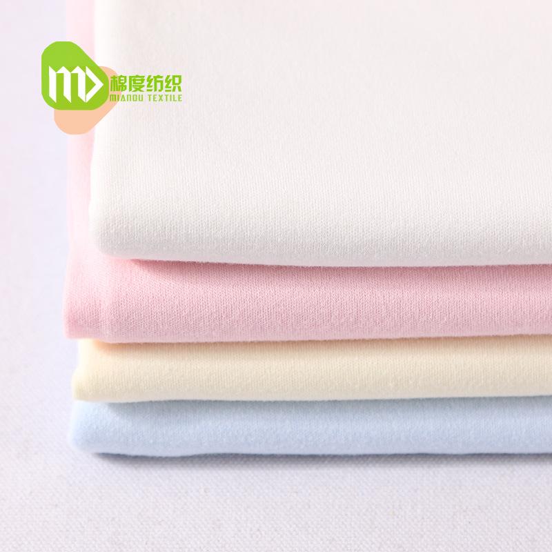 MDWE Vải dệt kim Bán buôn tại chỗ Cotton Plain Cotton Wool Vải dệt kim Bông Nước bọt Khăn giấy Lớp A