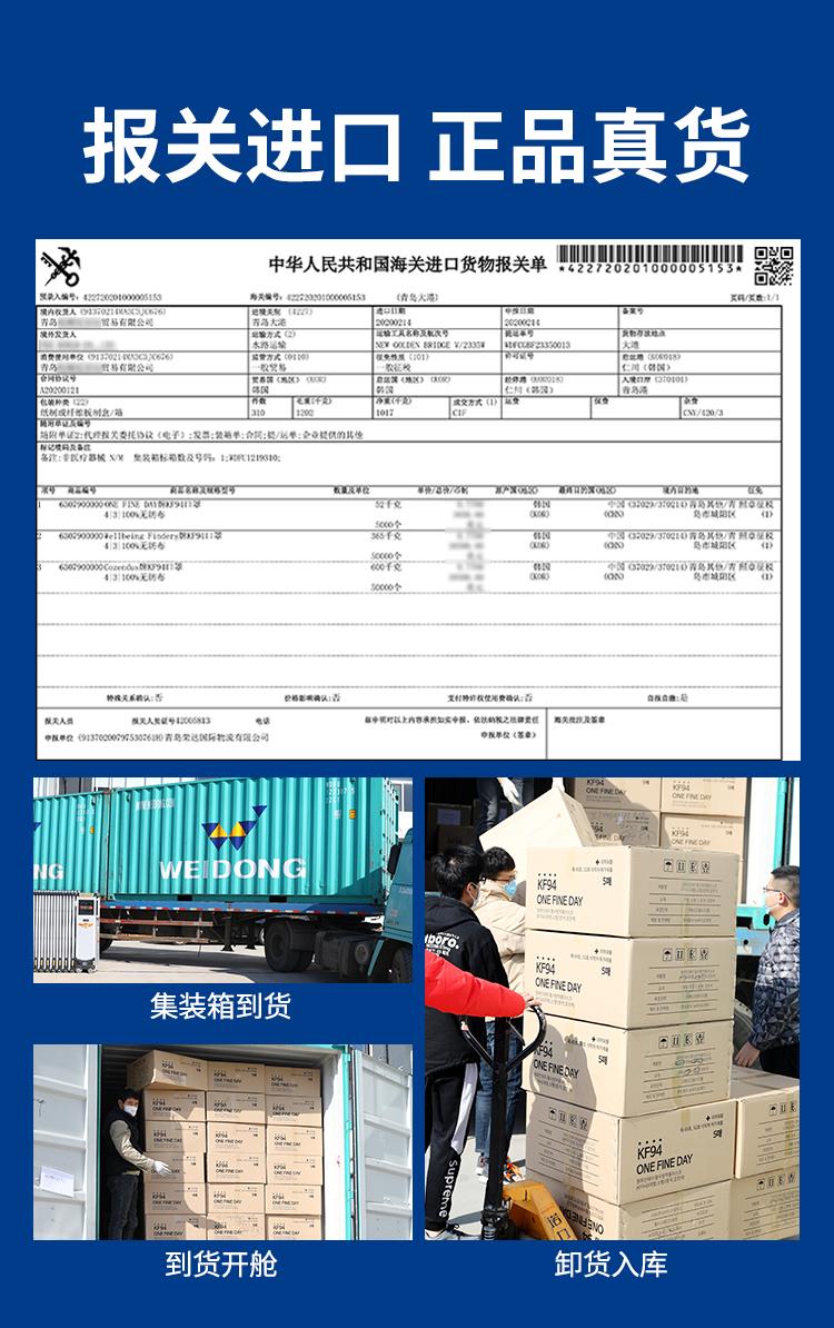 Khẩu trang y tế kf94 nhập khẩu từ hàn quốc .