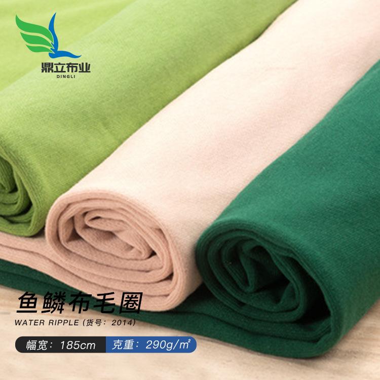 LIQUN Vải dệt kim 290g cotton terry vải 32 cotton chải kỹ vải dệt kim mùa thu và mùa đông áo len thư