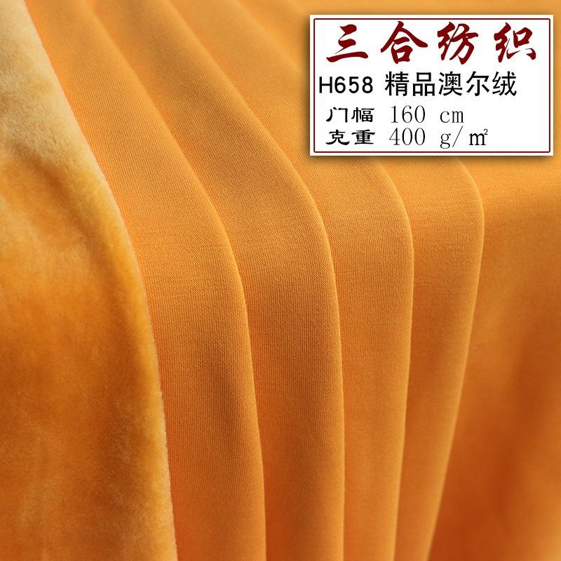 SANHE Vải dệt kim Các sản phẩm mùa thu và mùa đông bán chạy trong kho 32s Auer nhung jersey dệt kim