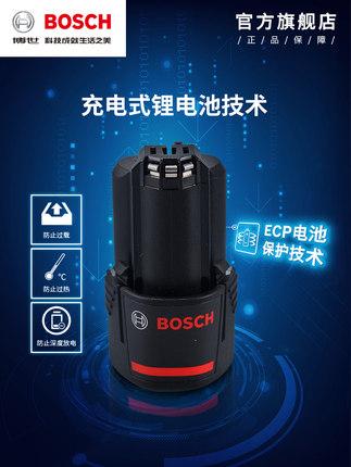 Bosch   Dụng cụ bằng điện  Máy khoan điện cầm tay của Bosch khoan khoan tác động khoan nhà đa năng t