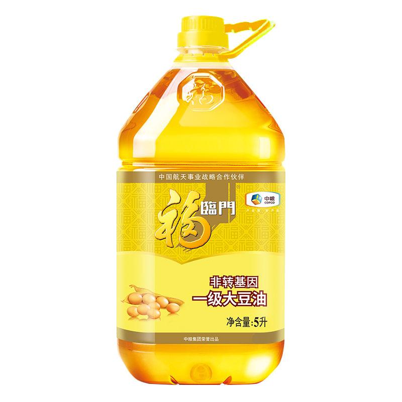 Fulinmen NLSX dầu thực vật Dầu đậu nành Fulinmen Non-GMO Dầu đậu nành 5L Dầu gia đình Gói nấu ăn Trố