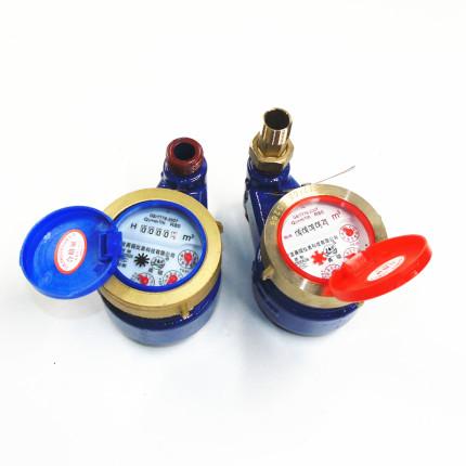 KAPRO  Đồng hồ nước  Đồng hồ kỹ thuật số nhỏ giọt thẳng đứng vào nhà và xoay đồng hồ nước nhạy cảm l