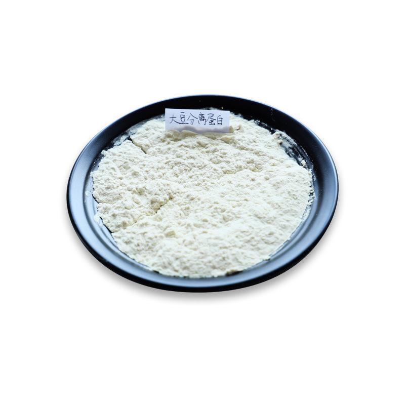 HUAXING Chất phụ gia thực phẩm Nhà máy thực phẩm trực tiếp Cấp thực phẩm Pectin Phụ gia làm dày Pect