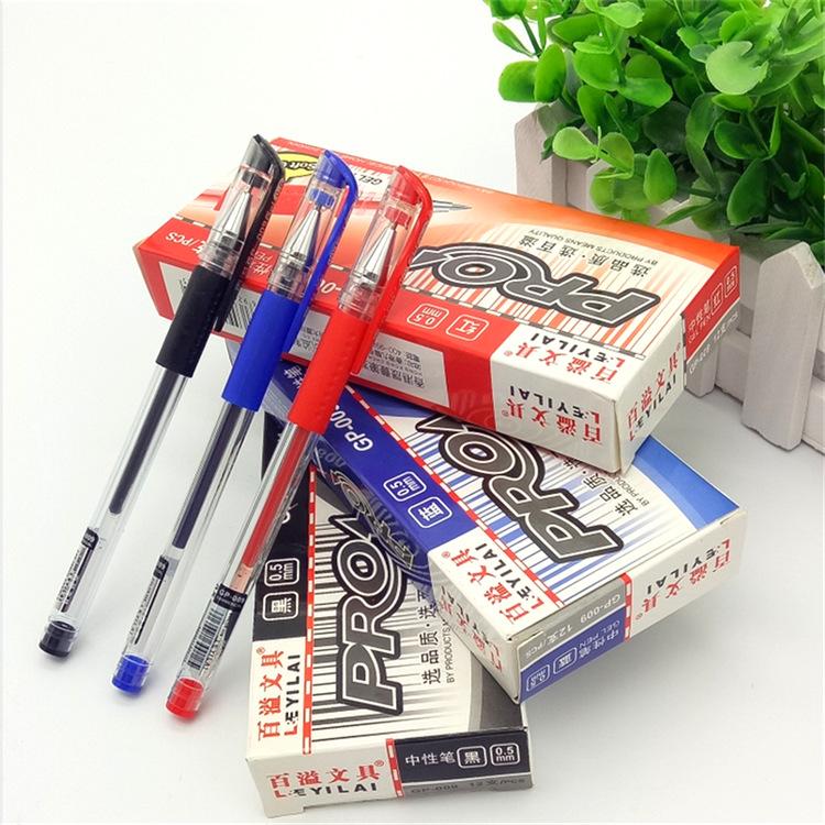 BAIYI Đồ dùng văn phòng 009 bút gel bán buôn văn phòng cung cấp 0,5 chữ ký bút carbon nước đen bút H