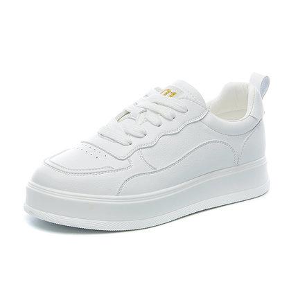 giày bánh mì / giày Platform Chuồn chuồn đỏ Giày trắng nhỏ Giày nữ 2020 mẫu mới nổ Giày nữ mùa xuân