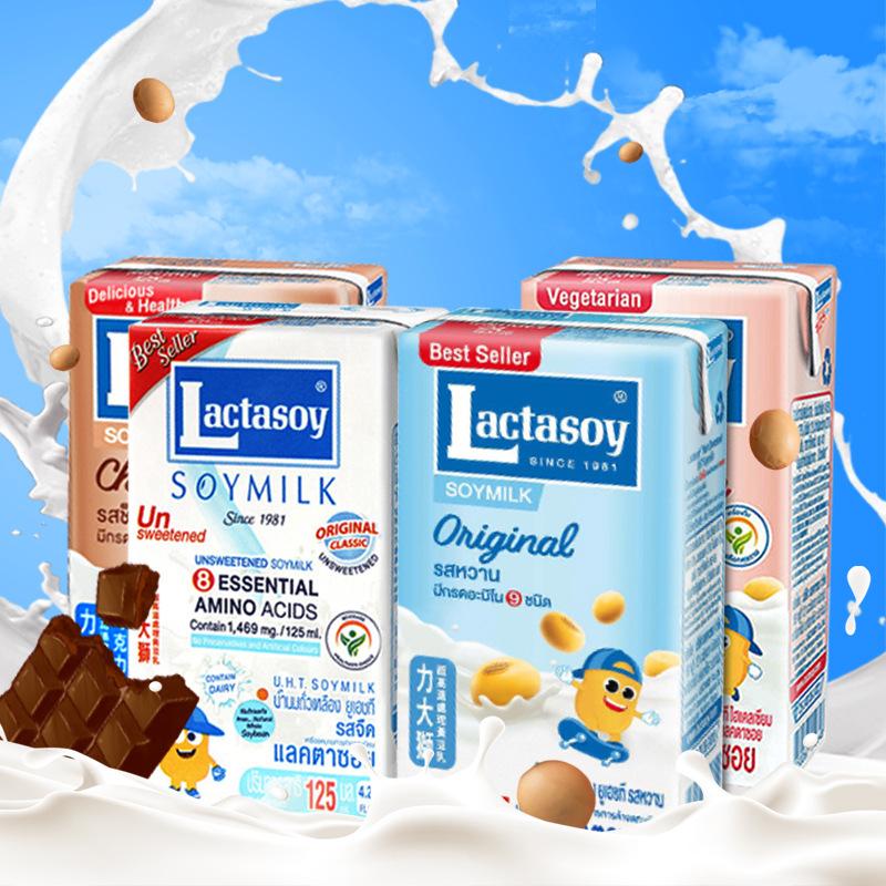 LIDASHI Máy làm kem, sữa chua, đậu nành Thái Lan nhập khẩu Li Dashi sữa đậu nành nguyên chất 125ml /
