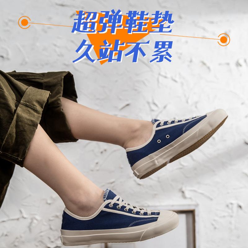 SNIPER TREE giày vải nâng cấp mới giày lưu hóa thủ công Nhật Bản Okayama Kurume giày vải cổ điển già