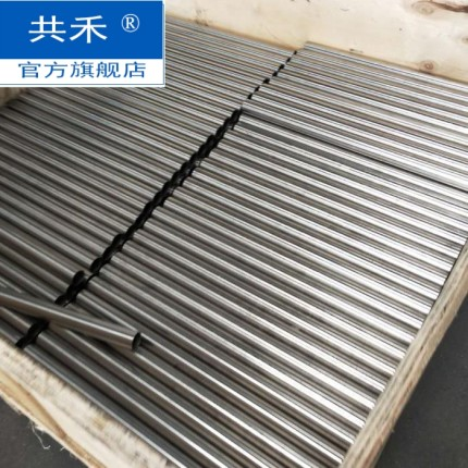 Gonghe Ống thép 201 304 304l ống thép không gỉ 310s ống thép liền mạch 50 ống chính xác 25 mm chế bi