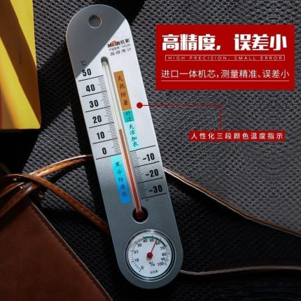 Honeywell  Đồng hồ đo nhiệt độ , độ ẩm Nhiệt kế thủy ngân trong nhà độ chính xác cao nhiệt độ cơ thể