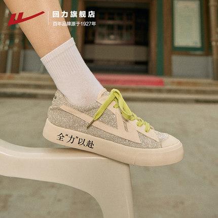 giày vải Kéo lại cửa hàng chính thức Qian Madam Sydney nỗ lực chung để làm bẩn giày đôi nam nữ giày