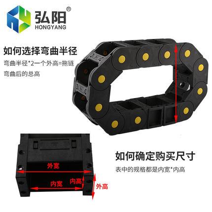 Máy ép nhựa  Máy công cụ bể kéo dây chuyền nhựa máy khắc nylon kéo dây cáp máng cầu kỹ thuật kéo tăn