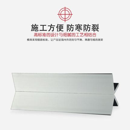 Vật liệu dị dạng  PVC góc PVC nhựa hồ sơ hỗ trợ 90 độ góc gia cố PVC bảo vệ L hồ sơ màu xám