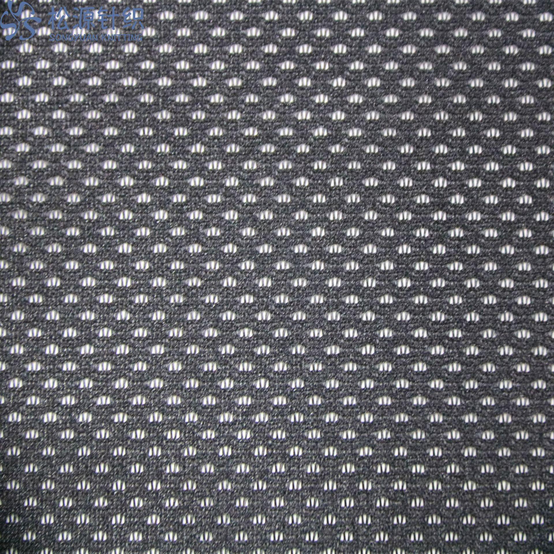 Vải lưới Bán hàng trực tiếp tại nhà máy, polyester, sợi có độ đàn hồi thấp, lưới lớn, nhanh khô, lướ